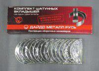 ВКЛАД ШАТ 0.5 К-Т 13-1000104