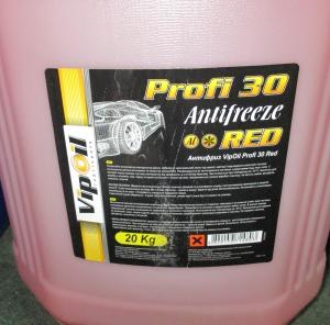антифриз а-30 20 кг червоний, 120102153