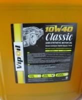 олива 10w40 20л класік, 120201467