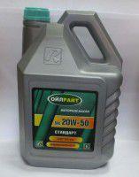 масло 20w50 5л стандарт 41117