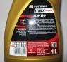 олива 10w40 1л mexexpert a3-b4, 120201541