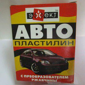 автопластилін 0,3 кг, 121001312