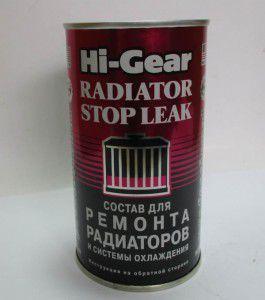 засіб для ремонту радіатора та системи охолодження, 130000143