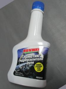 герметик гідропідсилювача  керма, 130000333