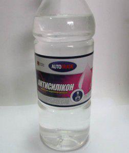 змивка антисилікон 1л-0,65кг, 130000738