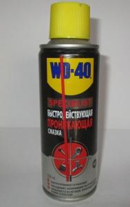 аэрозоль вд-40 -от корроз проникаюча, 130001044