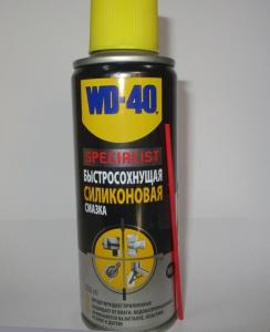 аэрозоль вд-40 -от корроз силіконова, 130010041