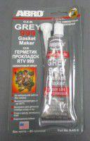 герметик  прокл. сірий, 130100138