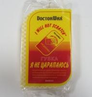 губка для мийки авто, 131300335