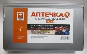 аптечка ама-1, 134004304