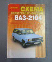 ел-схема 33102