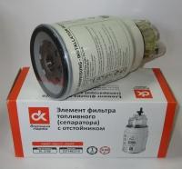 фільтр паливн. з відстойн. камаз е-2, 151210084, уаз