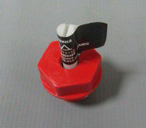 кран зливу конденсата, 151935013, зил