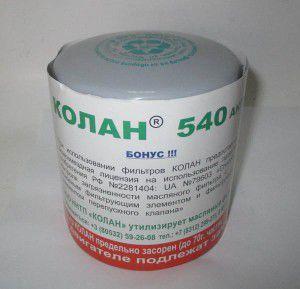 фільтр оливи колан 540, 157510031