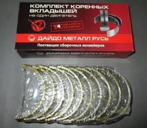 вклад кор ст -406дв-, 157510119, газ