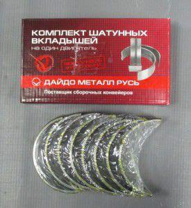 вклад шат 0.25 -406дв-, 157510191, газ