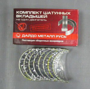 вклад шат 0.5 к-т, 157510192, газ