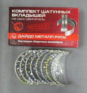 вклад шат 1.0 к-т, 157510196, газ
