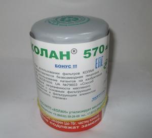 фільтр оливи колан 570, 157510573