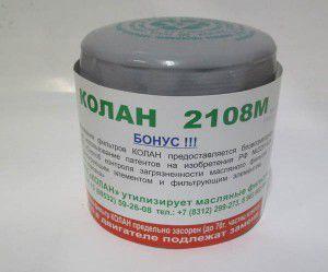 фільтр оливи колан, 157510580, ваз