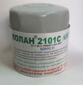 фільтр оливи колан дв-406, 157510595