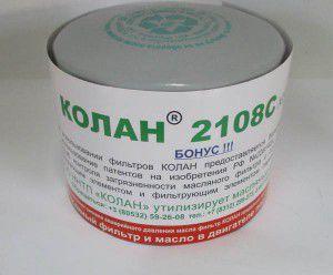 фільтр оливи колан, 157510597