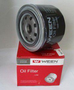 фільтр оливи  40-1100, 157510628
