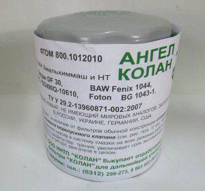 фільтр оливи колан 800, 157510764