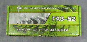 вклад шат ст, 157610126, газ