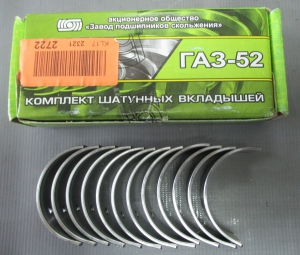 вклад шат 1.25, 157610135, газ