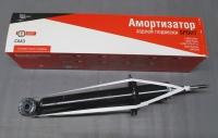 амортизатор задн газ 2110-2915402