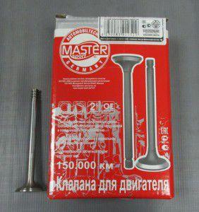 клапан випуск к-т, 170001764, ваз