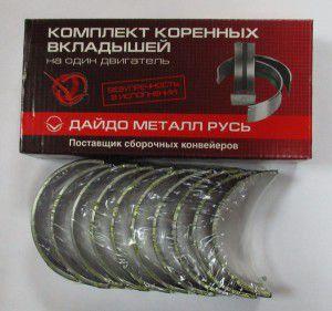 вкладиші корінь 0.5 к-т, 170002211, ваз
