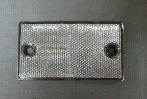 світловідбивач білий, 190322279, газ