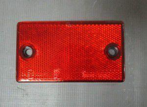 відбивач червоний, 190322281, газ
