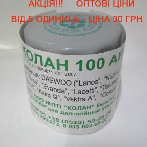 фільтр оливи колан 100, 300000096