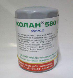 фільтр оливи колан 580 диз, 300001024