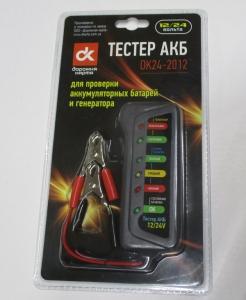 тестер  акумуляторн 12-24, 56408311