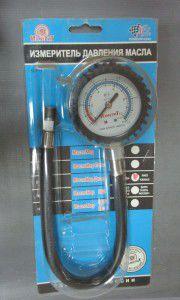 вимірювач тиску масла  диз, 60121014