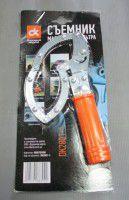 ключ для заміни фільтра оливи петля, 61000501