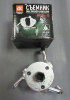 ключ для заміни фільтра оливи краб, 61001001