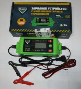 заряд пристрій 6 аmp 12-24v мікропроцесор 10-ступенів зарядки з функцією відновлення, 61048026