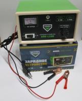 заряд пристрій 10 амп 12в, 61048063