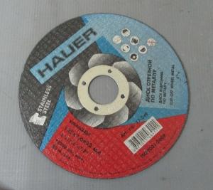 диск відрізний 125х1.6х22 по мет, 63011018