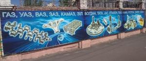 Баннер виниловый  13х1,80 м